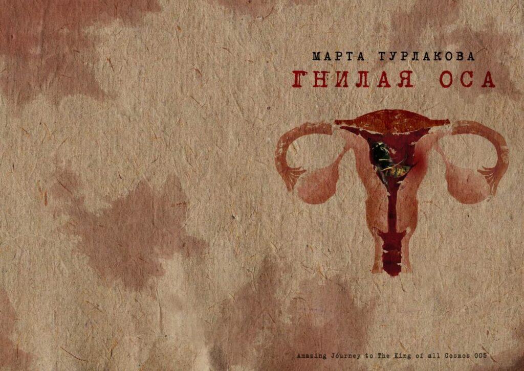 Своєчасна література: як дніпровські письменники самі видають свої книжки - 7 зображення