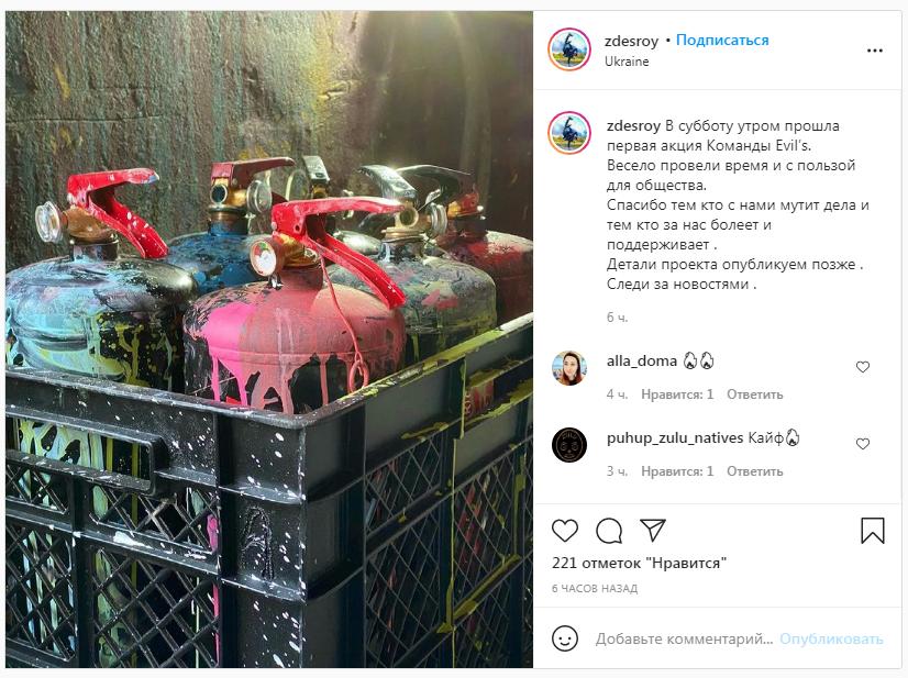 На Гусенко художники в знак протеста раскрасили дом - 1 зображення