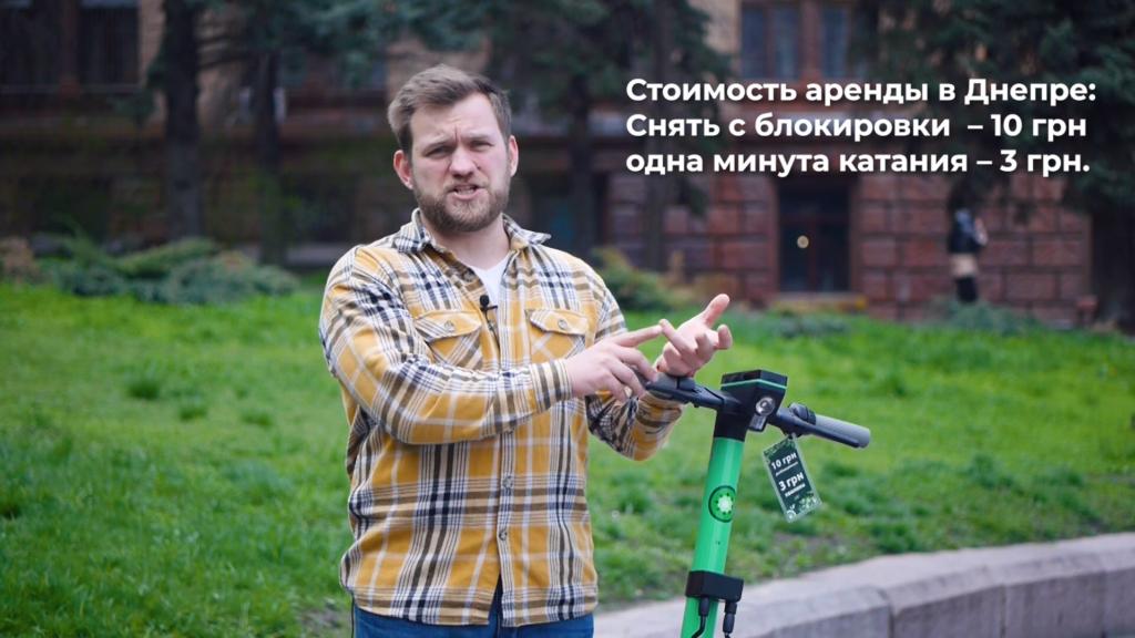 """Женя Акімов, адміністратор бару """"Смена"""" і наш тестувальник електросамокатів."""