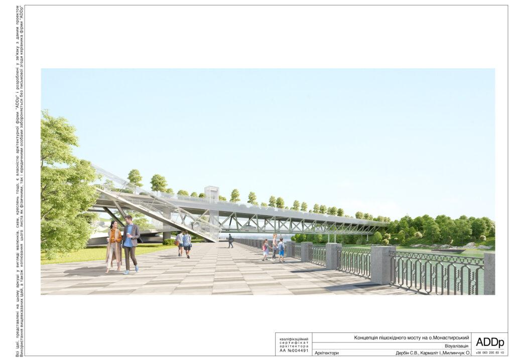На Монастирський острів побудують міст-бульвар - 1 зображення