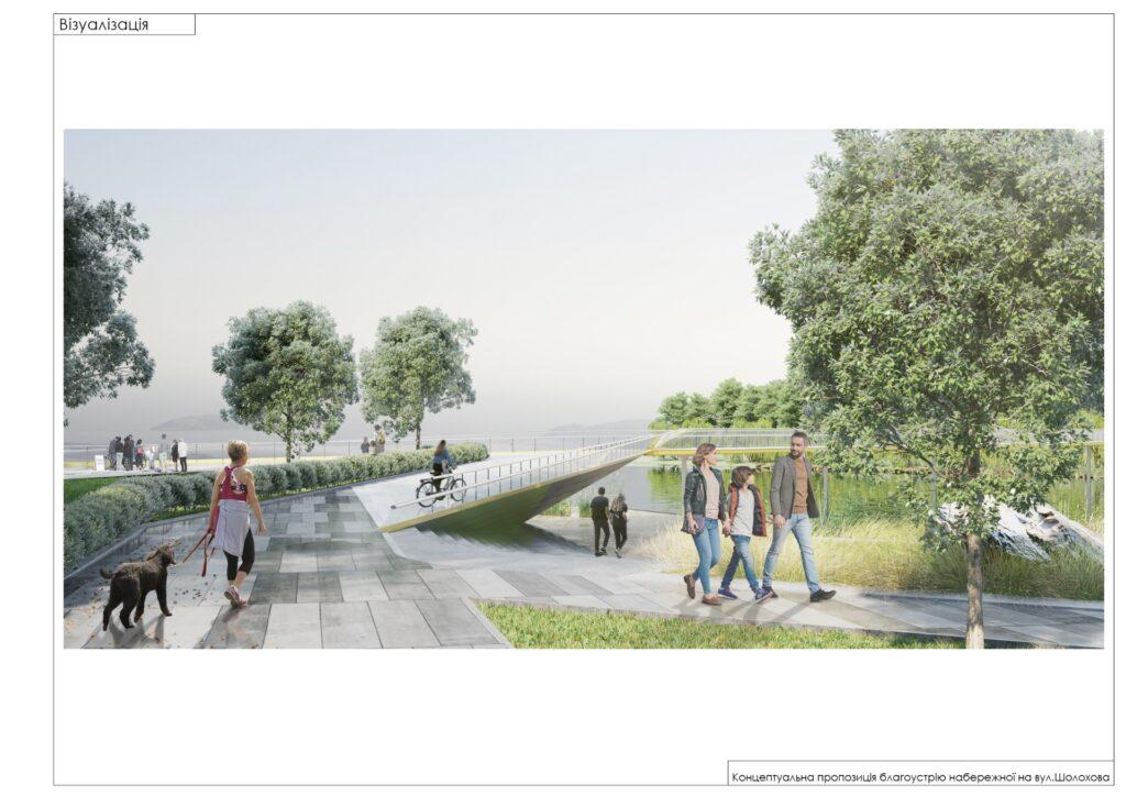 На Монастирський острів побудують міст-бульвар - 2 зображення