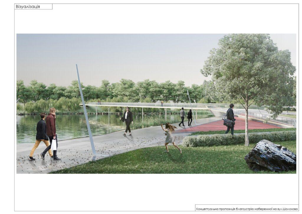 На Монастирський острів побудують міст-бульвар - 3 зображення