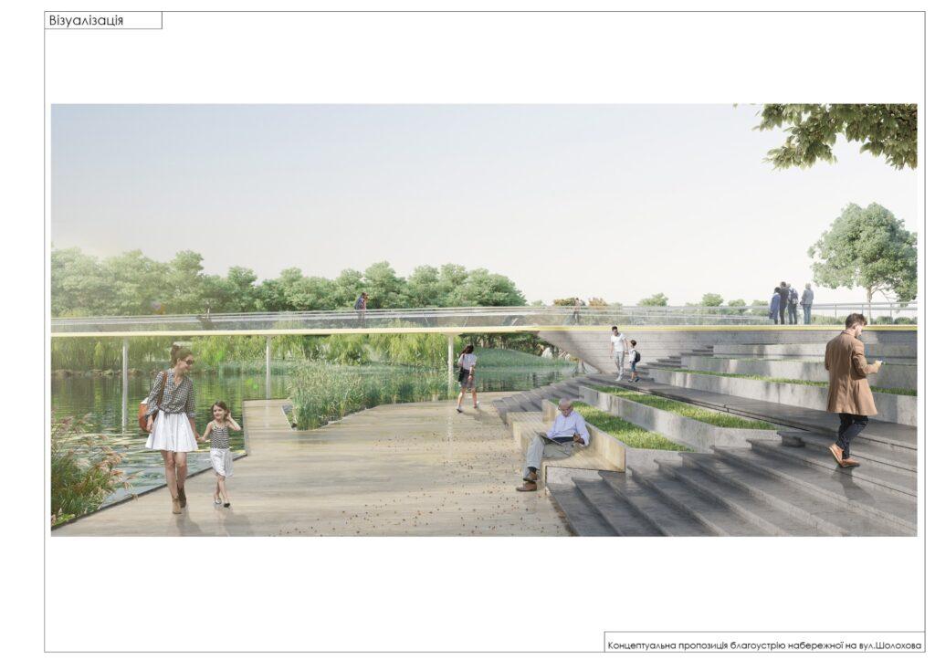 На Монастирський острів побудують міст-бульвар - 4 зображення