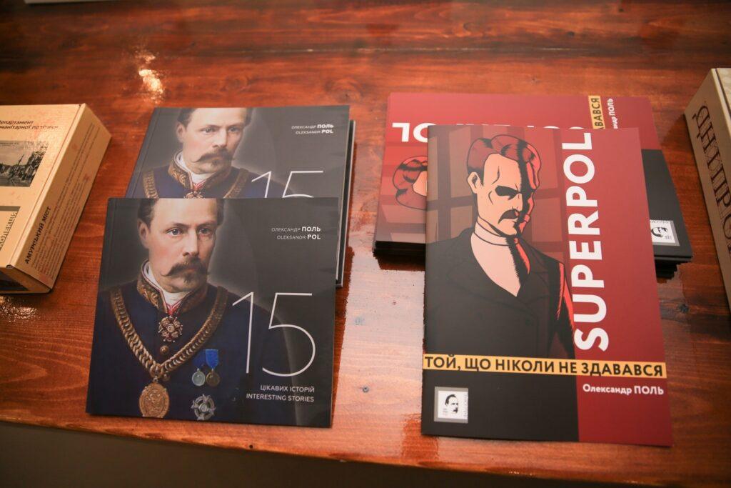 Прошлое на ощупь: Музей истории Днепра - 13 зображення