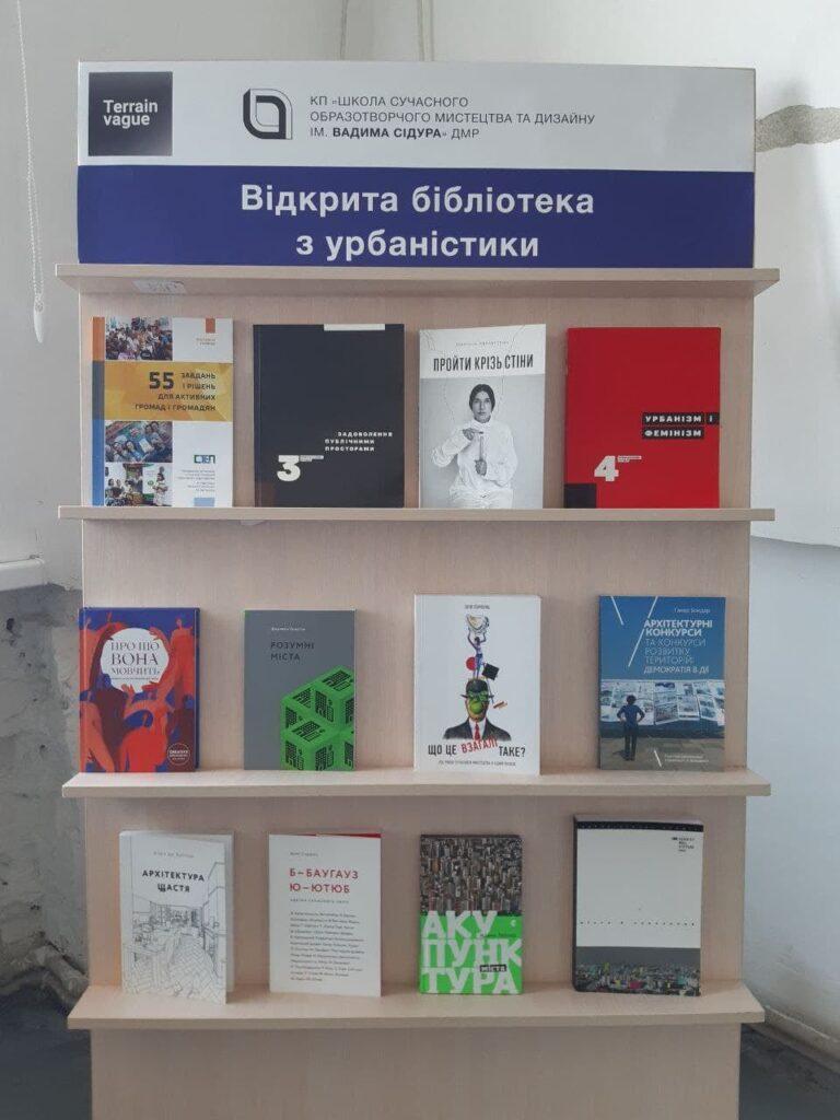 У Школі ім. Вадима Сідура відкрили відділ урбаністичної освіти - 1 зображення