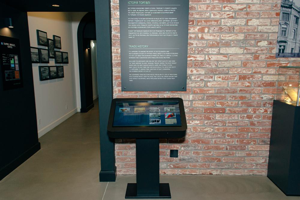 Прошлое на ощупь: Музей истории Днепра - 10 зображення