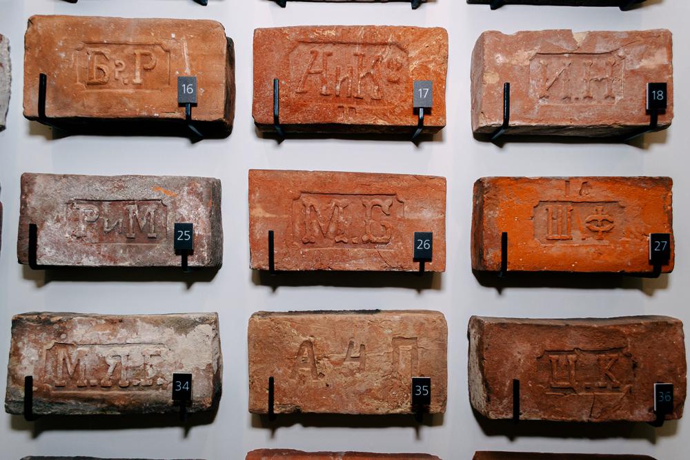 Прошлое на ощупь: Музей истории Днепра
